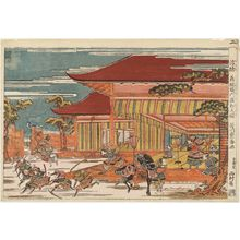 歌川豊春: Perspecitve Picture of the Night Attack on Yoshitsune's Mansion in Horikawa (Uki-e Yoshitsune Horikawa youchi no zu) - ボストン美術館