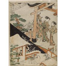 北尾重政: The Eleventh Month: The Kamioki Ceremony, Playing in the Snow (Shimofuritsuki, Kamioki, Yukiasobi), from an untitled series of Day and Night Scenes of the Twelve Months - ボストン美術館