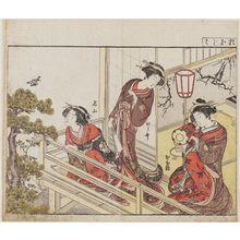 Katsukawa Shunsho: Book Illustration: Seiro Bijin Awase Sugata Kagami - Vol. of