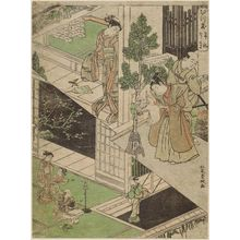 北尾重政: The First Month: New Year Visits, The Seven Herbs Ceremony (Mutsuki, Nenrei, Nanakusa), from an untitled series of Day and Night Scenes of the Twelve Months - ボストン美術館