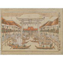 Utagawa Toyoharu: Itsukushima Benten (no) zu - Museum of Fine Arts