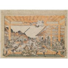 Utagawa Toyoharu: Chushingura (Act XI) The Night Attack - Museum of Fine Arts