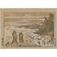 Utagawa Toyoharu: Futami-ga-ura - Museum of Fine Arts