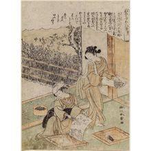 Katsukawa Shunsho: No. 1, from the series Silkworm Cultivation (Kaiko yashinai gusa) - Museum of Fine Arts