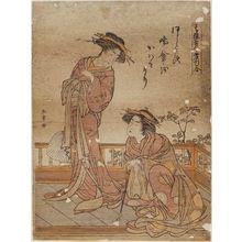 勝川春章: Shuno Kokin Zoshaku Awase. Two yujo on veranda. Series: Seiro Kokon Hokku. - ボストン美術館