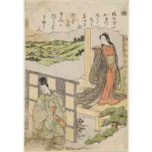 Katsukawa Shunsho: The Syllable Nu: Crossing Tatsuta, from the series Tales of Ise in Fashionable Brocade Prints (Fûryû nishiki-e Ise monogatari) - Museum of Fine Arts