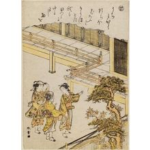 勝川春章: The Syllable Ke, from the series Tales of Ise in Fashionable Brocade Prints (Fûryû nishiki-e Ise monogatari) - ボストン美術館