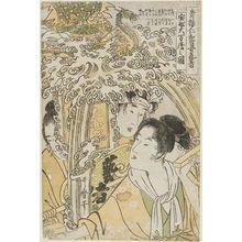 喜多川歌麿: The Decorated Lantern of the Treasure Boat (Takarabune ômando no zu), from the series Female Geisha Section of the Niwaka Festival in the Yoshiwara (Seirô niwaka onna geisha) - ボストン美術館