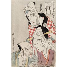 Kitagawa Utamaro: The Courtesan Umegawa, Chûbei of the Courier Firm, and Magoemon, from the series Models of Love Talk: Clouds Form over the Moon (Chiwa kagami tsuki no murakumo) - Museum of Fine Arts
