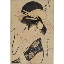 喜多川歌麿: Kasugano of the Tamaya - ボストン美術館
