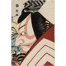 Utagawa Kunimasa: Actor Ichikawa Ebizô in Shibaraku - Museum of Fine Arts