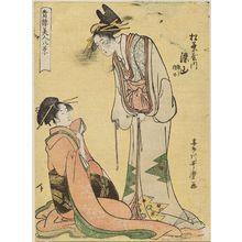 喜多川歌麿: Someyama of the Matsubaya, kamuro Someji and Someno, from the series Eight Views of Beauties of the Pleasure Quarters (Seirô bijin hakkei) - ボストン美術館