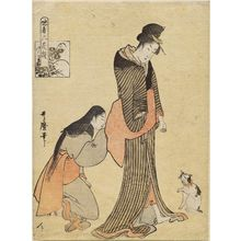 Kitagawa Utamaro: Wild Chrysanthemum: Women and Cat, from the series Ordinary Women as Six Selected Flowers (Jimono Rokkasen), pun on Six Poetic Immortals - Museum of Fine Arts