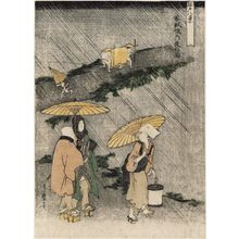 喜多川歌麿: Night Rain at Emonzaka (Emonzaka no yoru no ame), from the series Eight Views of Edo (Edo Hakkei) - ボストン美術館
