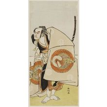 Katsukawa Shunko: Actor in dramatic pose - Museum of Fine Arts
