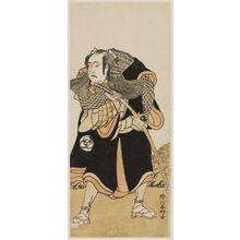 Katsukawa Shunko: Actor Bando Mitsugoro I - Museum of Fine Arts