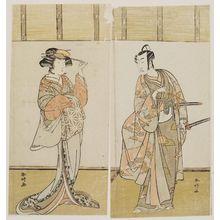 Katsukawa Shunko: Actor Matsumoto Koshiro as Kudo - Museum of Fine Arts