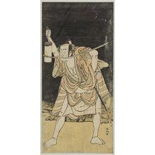 Katsukawa Shunko: Actor Bandô Mitsugorô I - Museum of Fine Arts