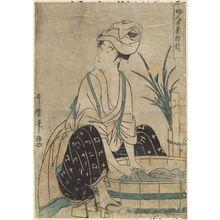 喜多川歌麿: Washing Clothes, from the series Women's Handicrafts: Models of Dexterity (Fujin tewaza ayatsuri kagami) - ボストン美術館