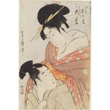 喜多川歌麿: Osome of the Oil Shop and Apprentice Hisamatsu (Aburaya Osome, Detchi Hisamatsu), from the series True Feelings Compared: The Founts of Love (Jitsu kurabe iro no minakami) - ボストン美術館
