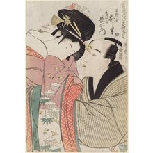 Kitagawa Utamaro: Shinanoya Ohan and Obiya Choemon, from the series True Feelings Compared: The Founts of Love (Jitsu kurabe iro no minakami) - Museum of Fine Arts