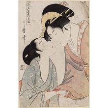 Kitagawa Utamaro: Messenger with a Letter, from the series Elegant Five-Needled Pine (Fûryû goyô no matsu) - Museum of Fine Arts