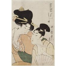 Kitagawa Utamaro: Fond of Talking (Hanashizuki), from the series Eight Views of Favorite Things in the Modern World (Tôsei kôbutsu hakkei) - Museum of Fine Arts