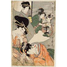 喜多川歌麿: Dream of the Kamuro, from the series Profitable Visions in Daydreams of Glory (Miru-ga-toku eiga no issui) - ボストン美術館