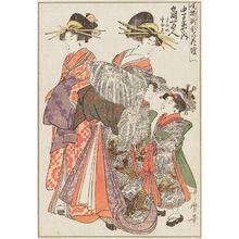 喜多川歌麿: Sumando of the Naka-Manjiya, kamuro Sumano and Sumaki, from the series Flower Garden of the New Houses Arrayed in Full Bloom (Sakizoroe shintaku no kadan) - ボストン美術館