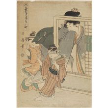 Kitagawa Utamaro: Komachi at Kiyomizu Temple (Shimizu Komachi), from the series Little Seedlings: Seven Komachi (Futaba-gusa nana Komachi) - Museum of Fine Arts