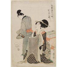 喜多川歌麿: Visiting Komachi (Kayoi Komachi), from the series Little Seedlings: Seven Komachi (Futaba-gusa nana Komachi) - ボストン美術館