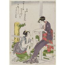 喜多川歌麿: Reading a Letter on the Veranda, from an untitled series of genre scenes with kyôka poems - ボストン美術館