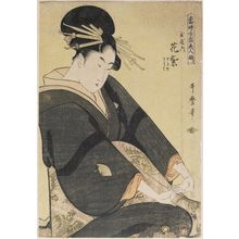 Kitagawa Utamaro: Hanamurasaki of the Tamaya, kamuro Sekiya and Teriha, from the series Array of Supreme Beauties of the Present Day (Tôji zensei bijin-zoroe) - Museum of Fine Arts
