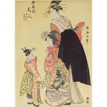 喜多川歌麿: Hanabito of the Ôgiya, kamuro Sakura and Momiji - ボストン美術館