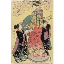 Kitagawa Utamaro: Senzan of the Chôjiya, kamuro Isoji and Yasoji - Museum of Fine Arts