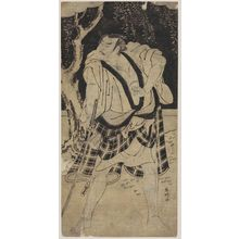 Katsukawa Shunko: Actor holding sword - Museum of Fine Arts