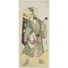 Katsukawa Shunko: Actor Ichikawa ? as a Medicine Peddler (Uiro-uri) - Museum of Fine Arts