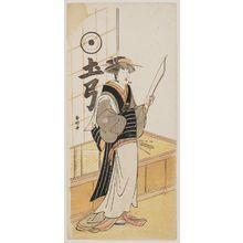 Katsukawa Shunko: Actor - Museum of Fine Arts