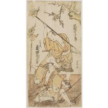 Katsukawa Shunko: 2 actors cutting down plum blossoms with long poles - Museum of Fine Arts