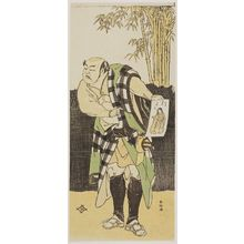 Katsukawa Shunko: Actor Asao Tamejûrô I - Museum of Fine Arts