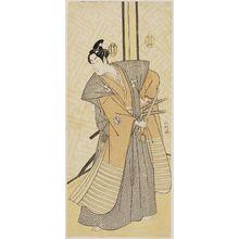 Katsukawa Shunko: Actor Segawa Kikunojo III (?) or Yujiro (?) as Yuranosuke - Museum of Fine Arts