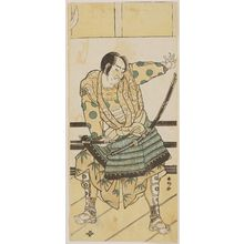 Katsukawa Shunko: Actor Asai Tamejûrô I - Museum of Fine Arts