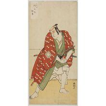 Katsukawa Shunko: Actor Ichikawa Monnosuké II - Museum of Fine Arts