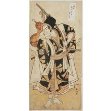 Katsukawa Shunko: Actor Nakamura Nakazo I - Museum of Fine Arts