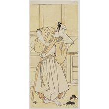 Katsukawa Shunko: Actor Ichikawa Komazô II - Museum of Fine Arts