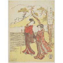 Katsukawa Shunko: Act VII, the Journey (Hachidanme, michiyuki), from the series The Eleven Acts of the Storehouse of Loyal Retainers (Chûshingura jûichi dan tsuzuki) - Museum of Fine Arts