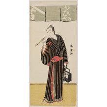 Katsukawa Shunjô: Actor Matsumoto Koshiro IV as Obiya Choemon - ボストン美術館