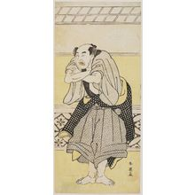 Katsukawa Shun'ei: Actor Asao Tamejûrô I as Drunken Gotobei - Museum of Fine Arts