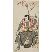 Katsukawa Shun'ei: Actor Arashi Ryûzô - Museum of Fine Arts