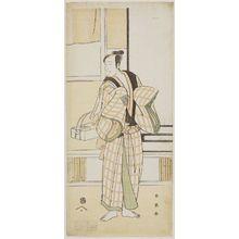 Katsukawa Shun'ei: Actor Ichikawa Komazô - Museum of Fine Arts